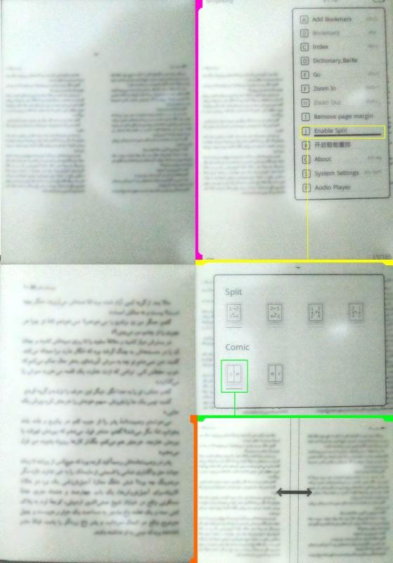 تقسیم اسکن دو صفحهای به صفحات مجزا در Duokan Lite